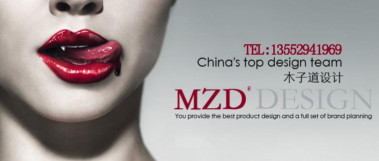 北京工业设计公司木子道 海报设计欣赏 创业邦博客