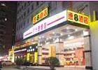 速8经济酒店