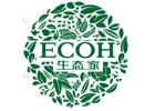 ECOH生态家